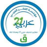 معايير logo