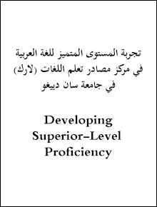 Developing Superior Level Proficiency