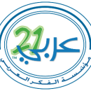 Consultant for Arabi21 Project