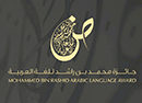 Consultant for Mohmed Bin Rashid Arabic Language Award